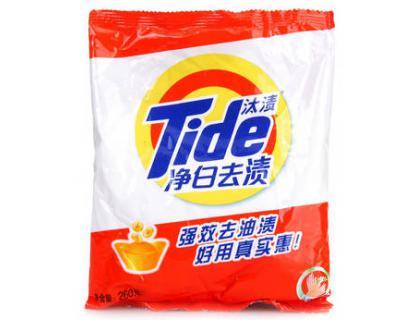 Waschpulver Tasche