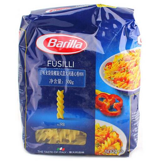 Grundnahrungsmittel Verpackungsbeutel